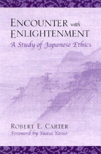 Encounter_with_Enlightenment: