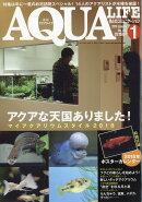 月刊 AQUA LIFE (アクアライフ) 2018年 01月号 [雑誌]