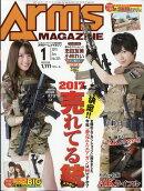 月刊 Arms MAGAZINE (アームズマガジン) 2018年 01月号 [雑誌]