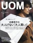 【予約】uomo (ウオモ) 2018年 01月号 [雑誌]