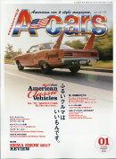 A-cars (エーカーズ) 2018年 01月号 [雑誌]