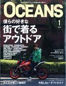 【予約】OCEANS (オーシャンズ) 2018年 01月号 [雑誌]