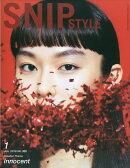 Snip Style (スニップスタイル) 2018年 01月号 [雑誌]