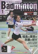 Badminton MAGAZINE (バドミントン・マガジン) 2018年 01月号 [雑誌]