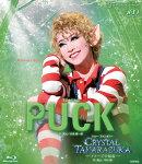 月組宝塚大劇場公演 ミュージカル『PUCK(パック)』/ショー・ファンタジー『CRYSTAL TAKARAZUKA -イメージの結晶ー』…