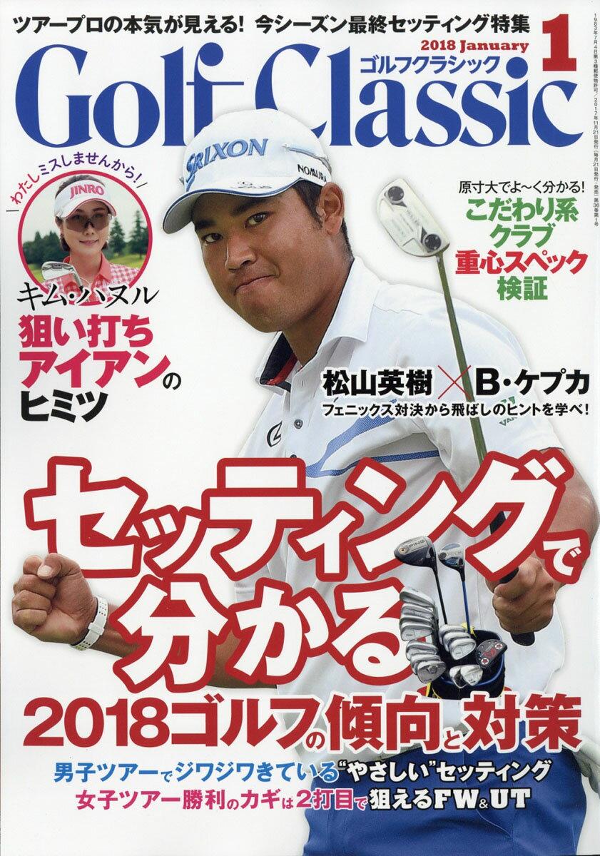 Golf Classic (ゴルフクラッシック) 2018年 01月号 [雑誌]