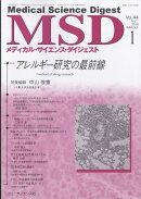 MSD (メディカル・サイエンス・ダイジェスト) 2018年 01月号 [雑誌]