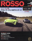 Rosso (ロッソ) 2018年 01月号 [雑誌]