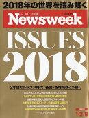 Newsweek (ニューズウィーク日本版) 2018年 1/9号 [雑誌]