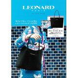 LEONARD PARIS Special Book ([バラエティ])