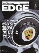 カーセンサーEDGE (エッジ) 西日本版 2018年 01月号 [雑誌]