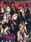 Cure (キュア) 2018年 01月号 [雑誌]