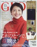 GLOW (グロー) 2018年 01月号 [雑誌]