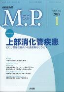 M.P. (メディカルプラクティス) 2018年 01月号 [雑誌]