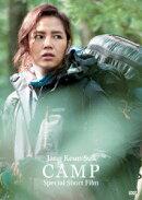 Jang Keun Suk Special Short Film DVD「CAMP」【2DVD】