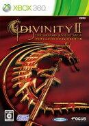 ディヴィニティ II ドラゴンナイトサーガ