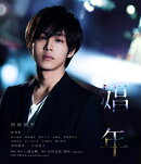 娼年【Blu-ray】