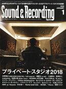 Sound & Recording Magazine (サウンド アンド レコーディング マガジン) 2018年 01月号 [雑誌]