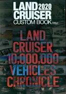 LAND CRUISER CUSTOM BOOK(2020)