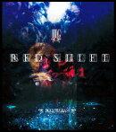RED SHIFT【Blu-ray】