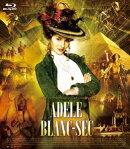 アデル ファラオと復活の秘薬 ブルーレイ&DVDセット【Blu-ray】
