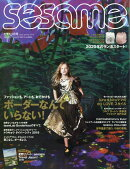 sesame (セサミ) 2019年 01月号 [雑誌]