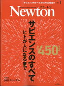 Newton (ニュートン) 2019年 01月号 [雑誌]