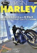 VIRGIN HARLEY (バージンハーレー) volume.20 2019年 01月号 [雑誌]