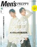 Men's PREPPY 2019年1月号 [雑誌]