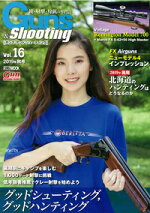 Guns&Shootingvol.16(Guns&Shooting)