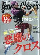 Tennis Classic Break (テニスクラシックブレイク) 2019年 01月号 [雑誌]