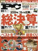 Mr.PC (ミスターピーシー) 2019年 01月号 [雑誌]