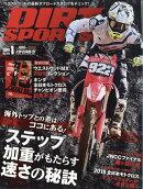 DIRT SPORTS (ダートスポーツ) 2019年 01月号 [雑誌]