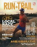 RUN+TRAIL (ランプラストレイル) vol.34 2019年 01月号 [雑誌]