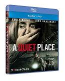 クワイエット・プレイス ブルーレイ+DVDセット【Blu-ray】