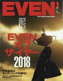 EVEN (イーブン) 2019年 01月号 [雑誌]