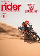 rider Vol.21 [雑誌] オートバイ1月号臨時増刊