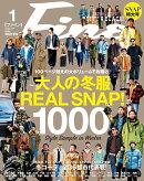 FINE (ファイン) 2019年 01月号 [雑誌]