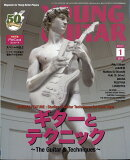 YOUNG GUITAR (ヤング・ギター) 2019年 01月号 [雑誌]