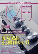 MJ無線と実験 2019年 01月号 [雑誌]