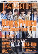 J-GENERATION (ジェイジェネレーション) 2019年 01月号 [雑誌]
