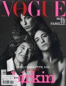 Vogue Paris 2019年 01月号 [雑誌]