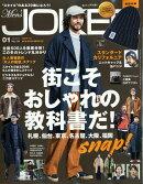Men's JOKER (メンズ ジョーカー) 2019年 01月号 [雑誌]