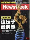 Newsweek (ニューズウィーク日本版) 2019年 1/22号 [雑誌]
