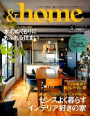 &home(vol.56)