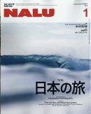 NALU (ナルー) 2019年 01月号 [雑誌]