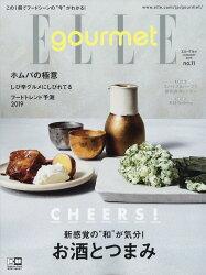 Elle Gourmet (エル・グルメ) 2019年 01月号 [雑誌]