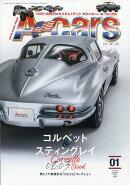 A-cars (エーカーズ) 2019年 01月号 [雑誌]