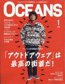 OCEANS (オーシャンズ) 2019年 01月号 [雑誌]