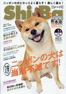 Shi-Ba (シーバ) 2019年 01月号 [雑誌]
